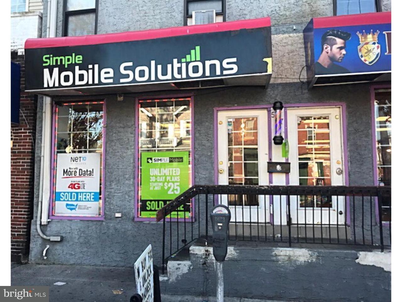 단독 가정 주택 용 매매 에 507 HAMILTON Avenue Trenton, 뉴저지 08609 미국에서/약: Trenton City