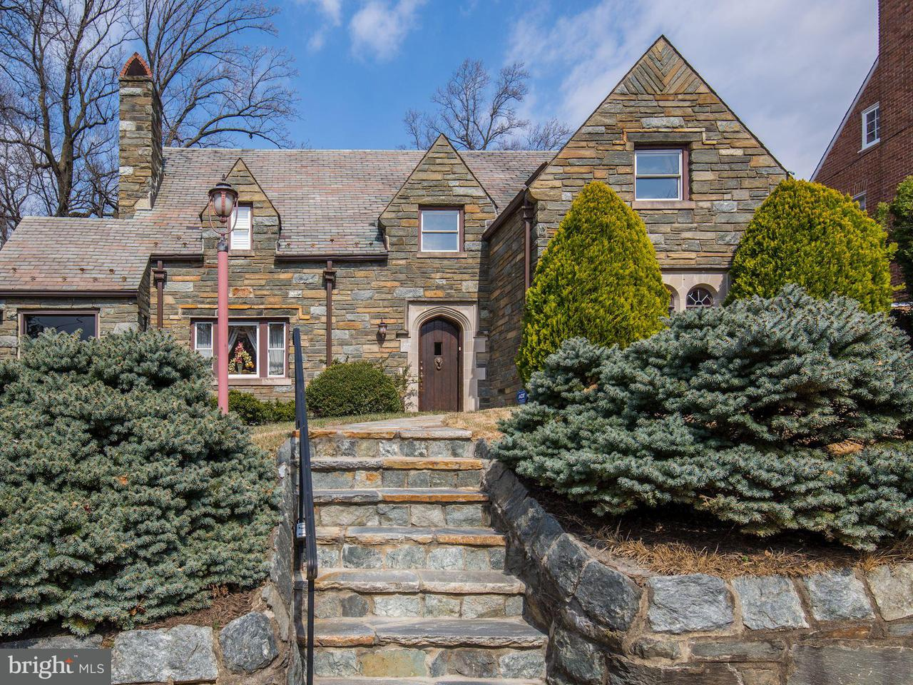 Single Family for Sale at 1373 Locust Rd NW Washington, District Of Columbia 20012 United States