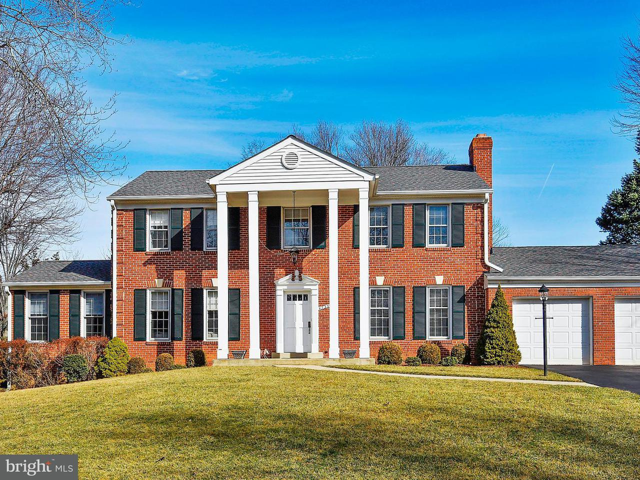 Single Family Home for Sale at 4735 Powder House Drive 4735 Powder House Drive Rockville, Maryland 20853 United States