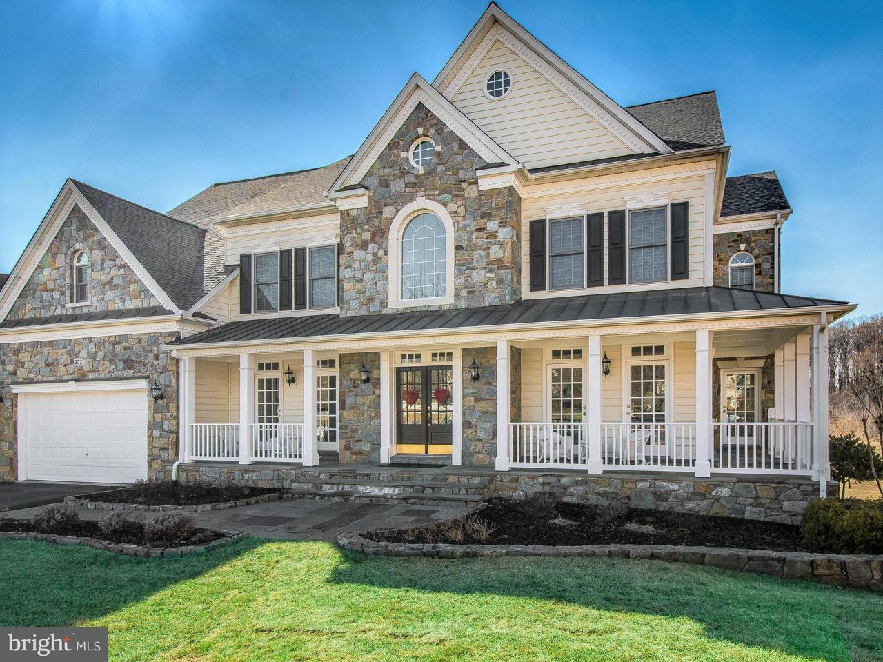 Single Family Home for Sale at 302 Macs Farm Court 302 Macs Farm Court Silver Spring, Maryland 20905 United States
