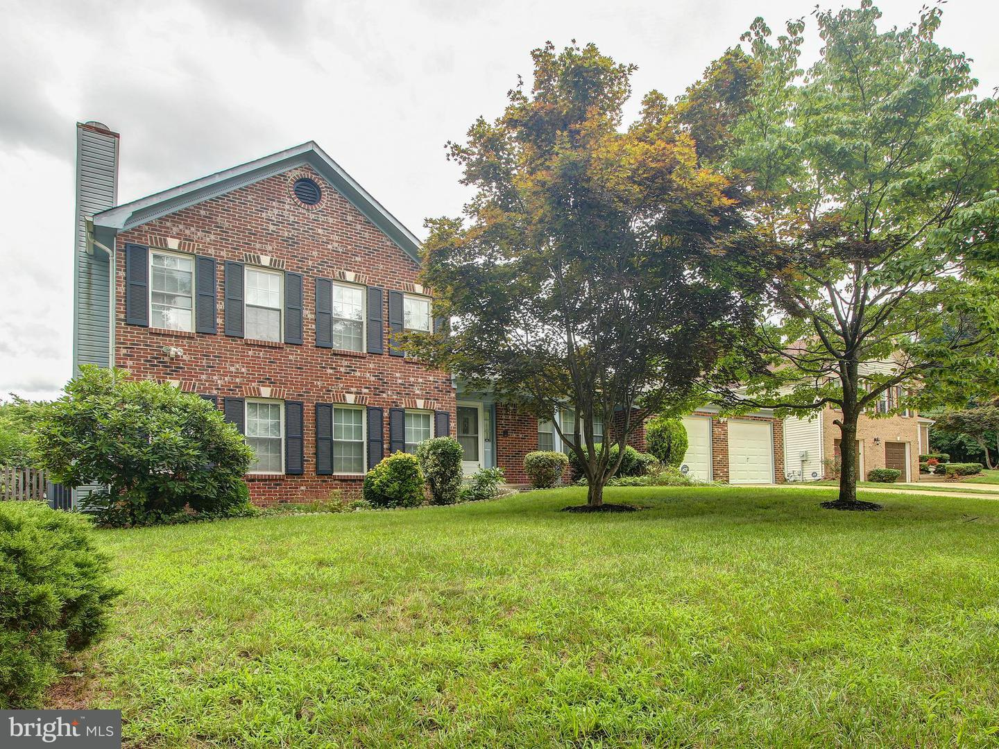 Other Residential for Rent at 6205 Guinevere Ct Glenn Dale, Maryland 20769 United States
