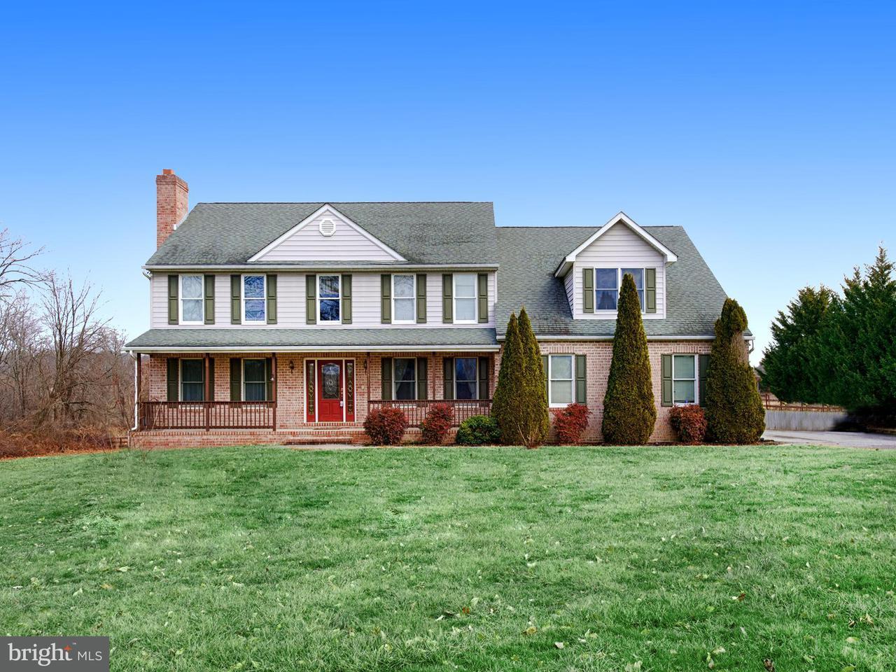 Maison unifamiliale pour l Vente à 521 Asbury Road 521 Asbury Road Churchville, Maryland 21028 États-Unis