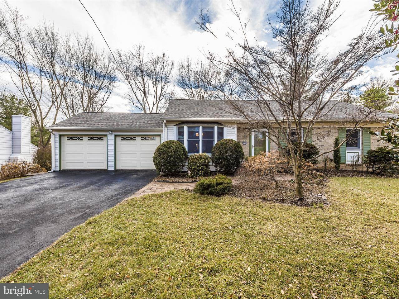 Casa Unifamiliar por un Venta en 10456 Sweepstakes Road 10456 Sweepstakes Road Damascus, Maryland 20872 Estados Unidos
