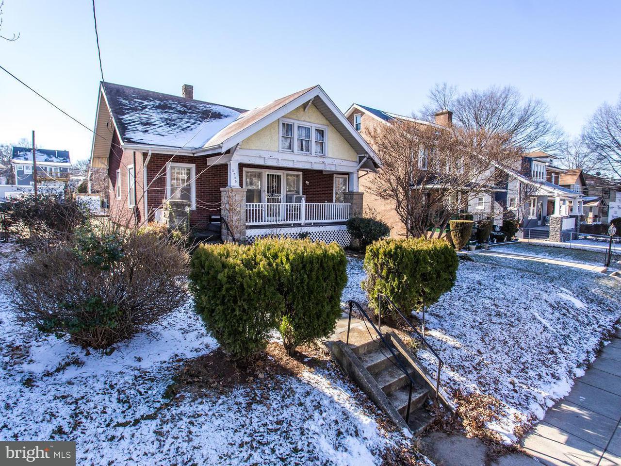 獨棟家庭住宅 為 出售 在 2225 Newton St Ne 2225 Newton St Ne Washington, 哥倫比亞特區 20018 美國