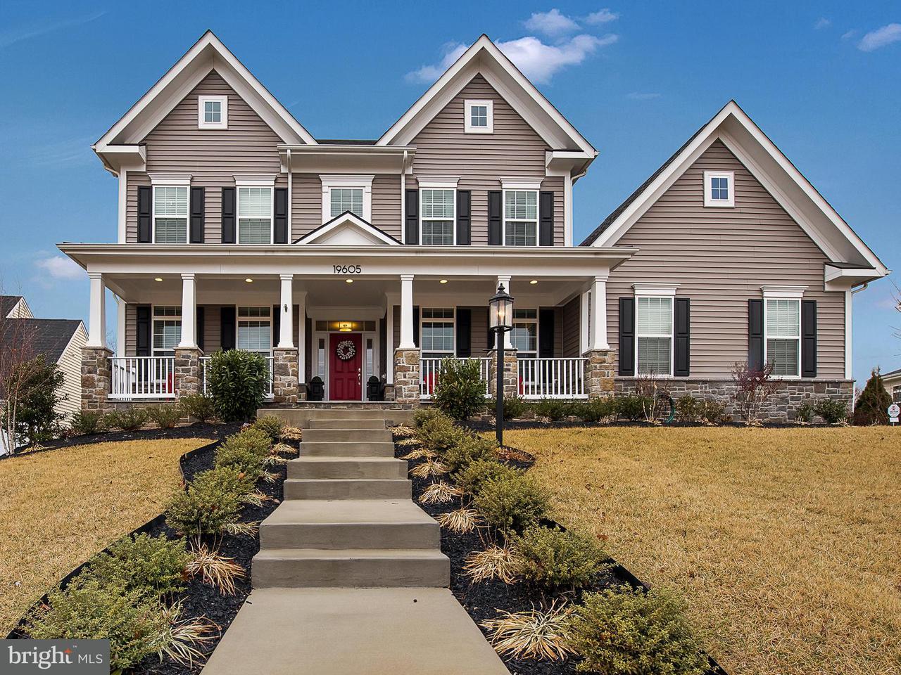 Μονοκατοικία για την Πώληση στο 19605 Lewis Orchard Lane 19605 Lewis Orchard Lane Poolesville, Μεριλαντ 20837 Ηνωμενεσ Πολιτειεσ