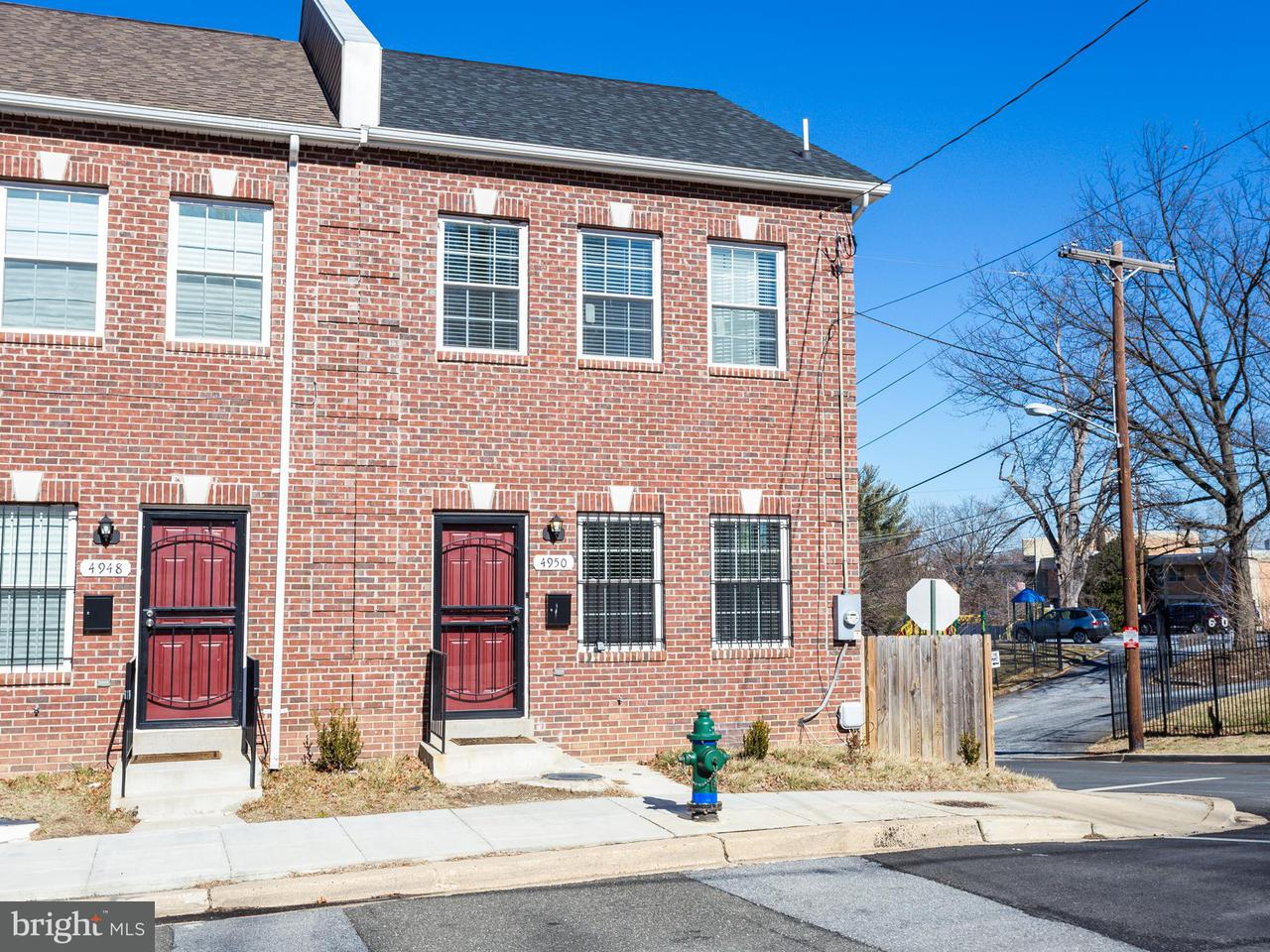 Townhouse for Sale at 4950 Fitch Pl Ne 4950 Fitch Pl Ne Washington, District Of Columbia 20019 United States