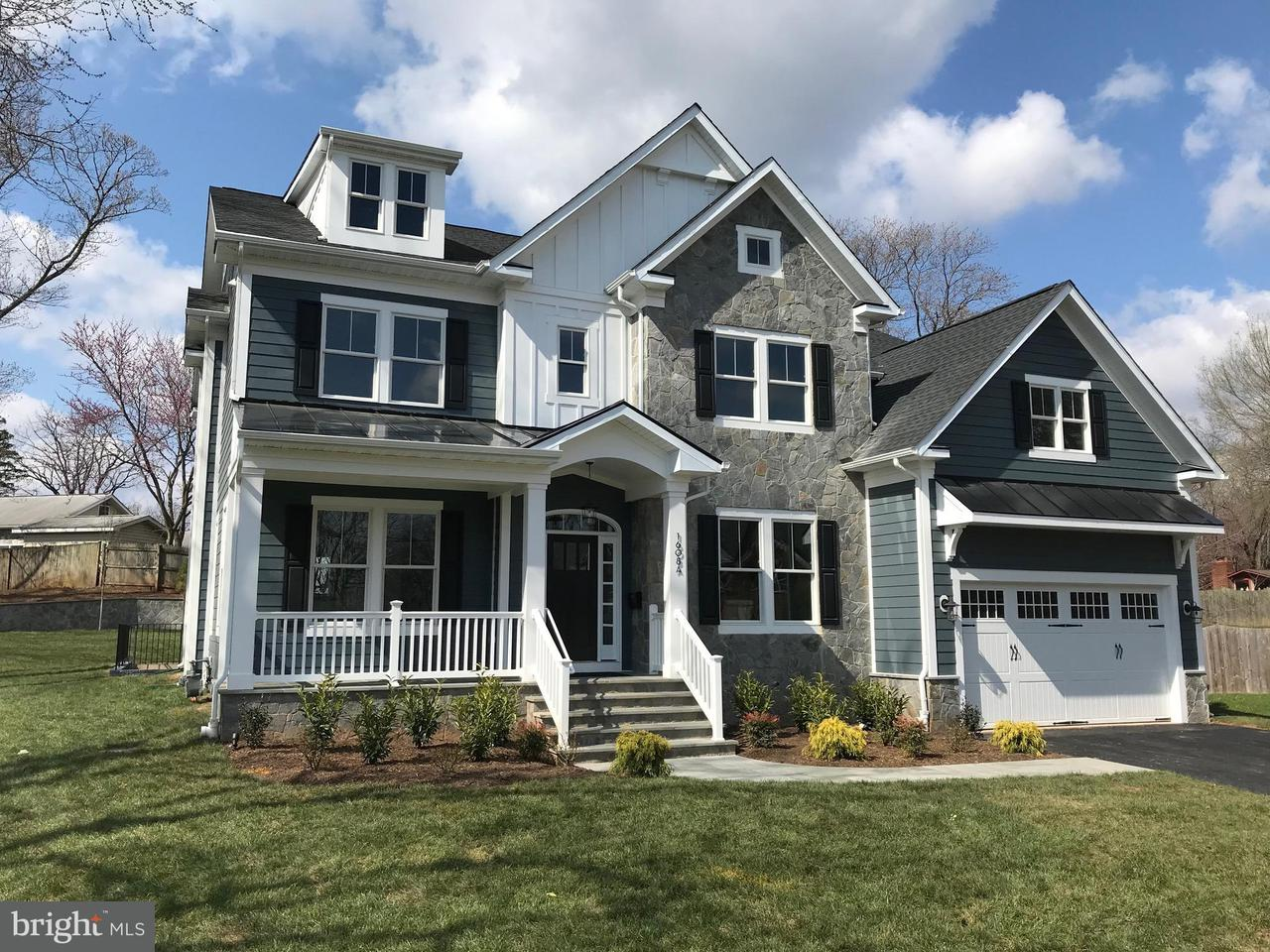 Single Family for Sale at 1608a Simmons Ct McLean, Virginia 22101 United States