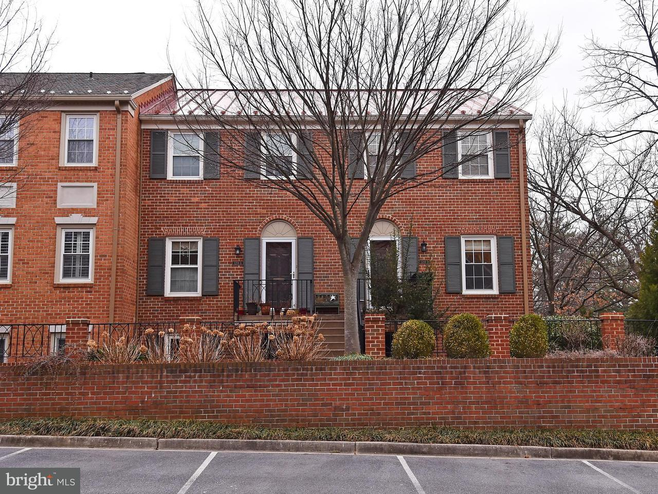 Single Family for Sale at 3201 Sutton Pl NW #d Washington, District Of Columbia 20016 United States