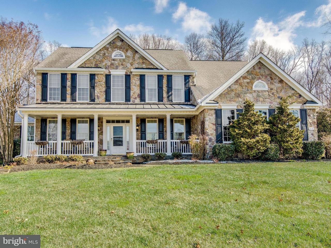 Частный односемейный дом для того Продажа на 818 Avonshire Court 818 Avonshire Court Eldersburg, Мэриленд 21784 Соединенные Штаты