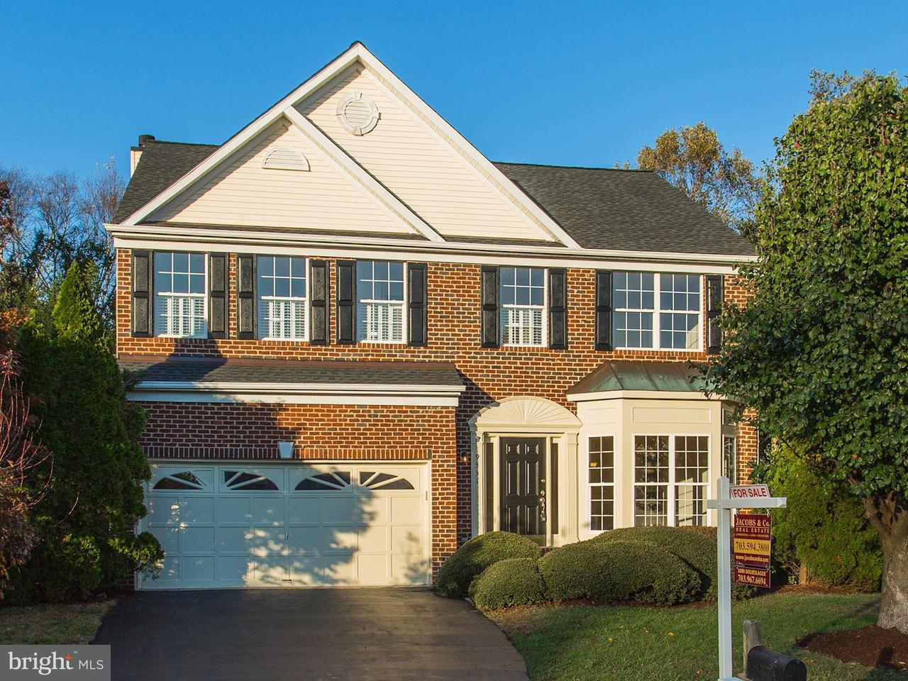 단독 가정 주택 용 매매 에 9331 Brandon Street 9331 Brandon Street Manassas Park, 버지니아 20111 미국