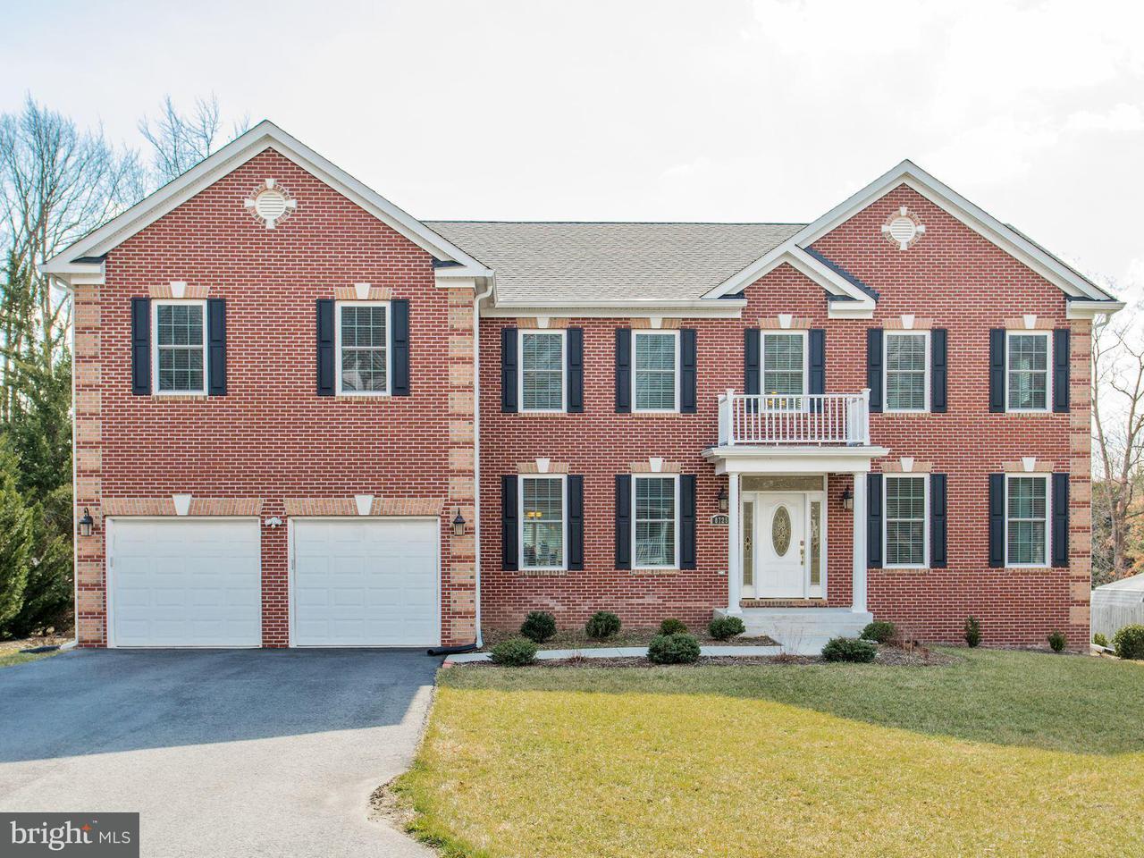Maison unifamiliale pour l Vente à 8725 Redman Street 8725 Redman Street Springfield, Virginia 22153 États-Unis