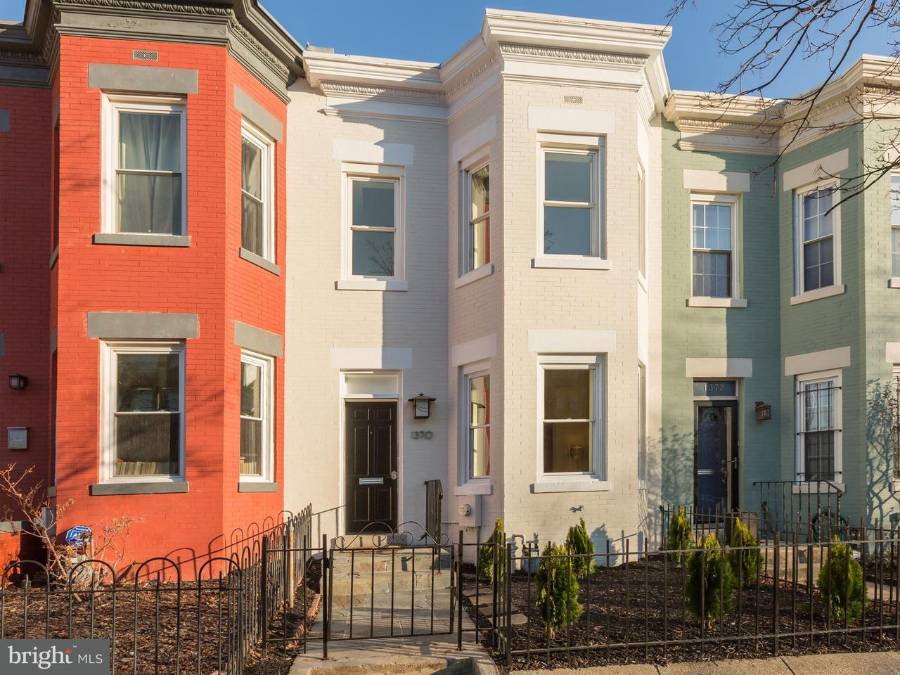 Single Family for Sale at 1370 E St NE Washington, District Of Columbia 20002 United States
