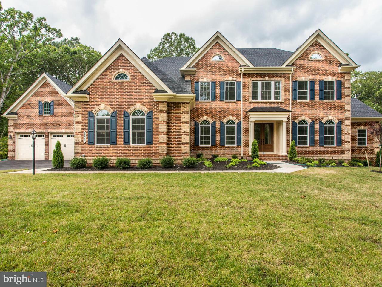 獨棟家庭住宅 為 出售 在 5021 Lindera Court 5021 Lindera Court Ellicott City, 馬里蘭州 21042 美國