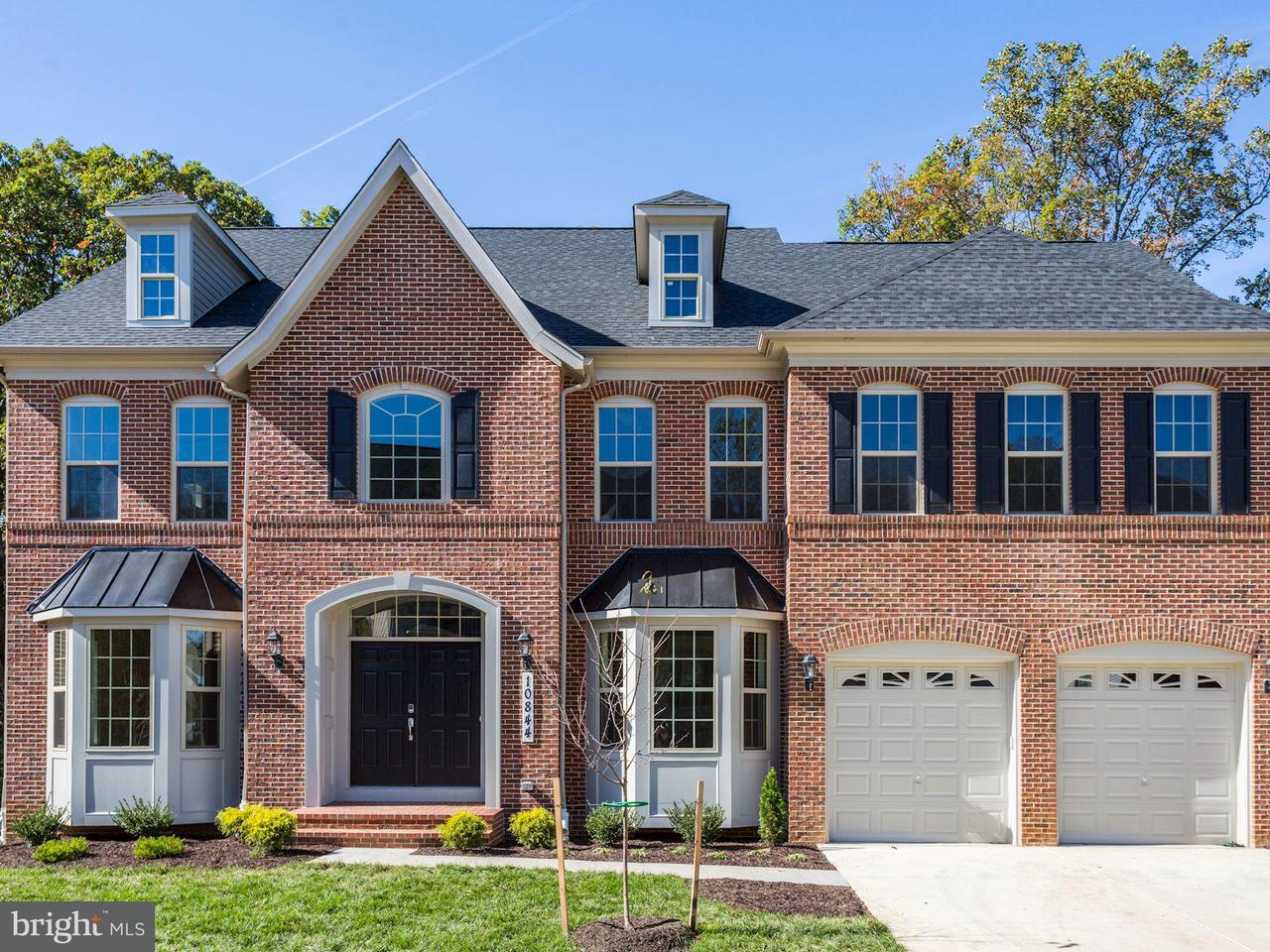Single Family Home for Sale at Lot 09 Rockland Dr #Ready Now Lot 09 Rockland Dr #Ready Now Laurel, Maryland 20723 United States