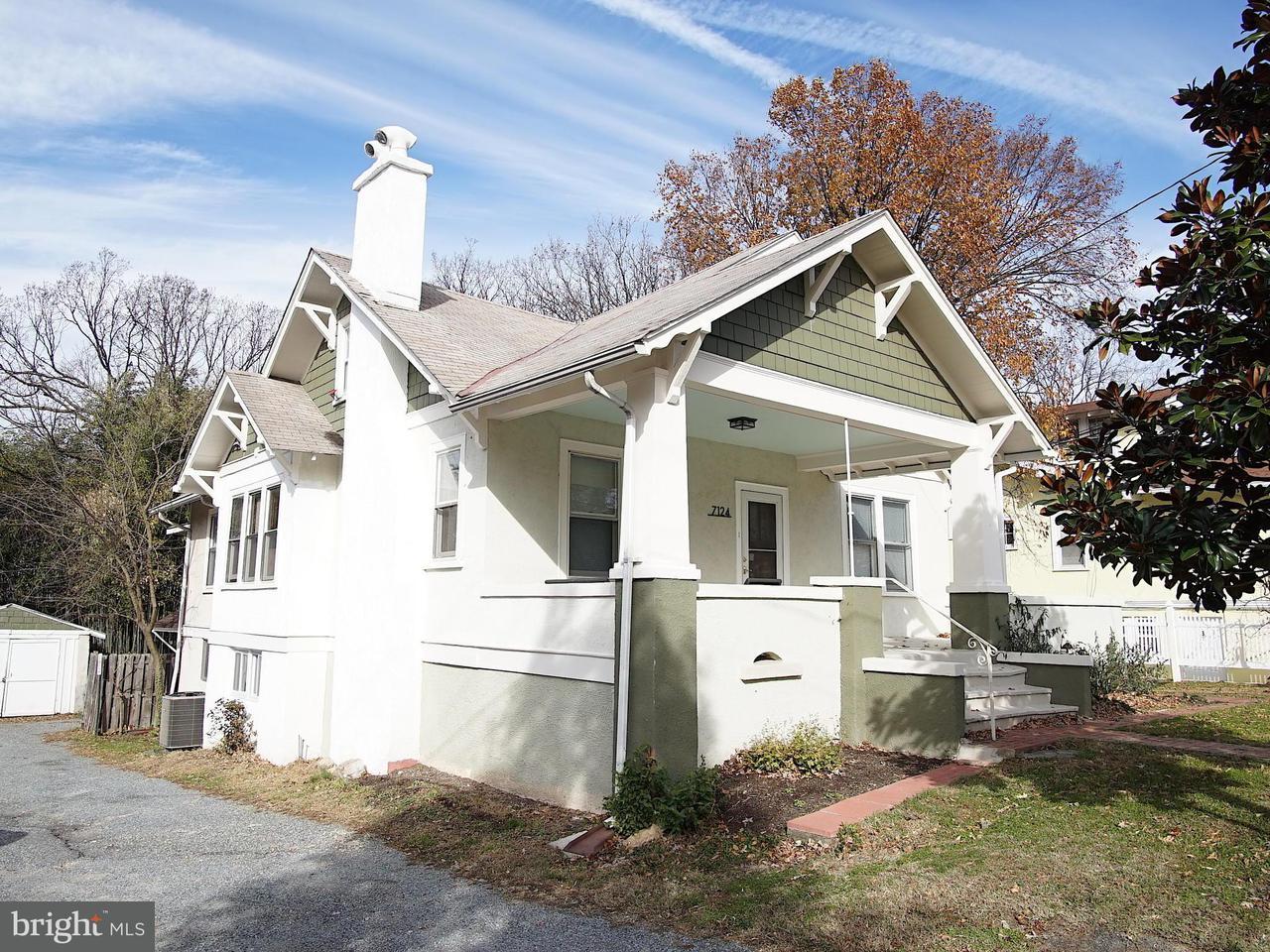 Maison avec plusieurs logements pour l Vente à 7124 Carroll Avenue 7124 Carroll Avenue Takoma Park, Maryland 20912 États-Unis
