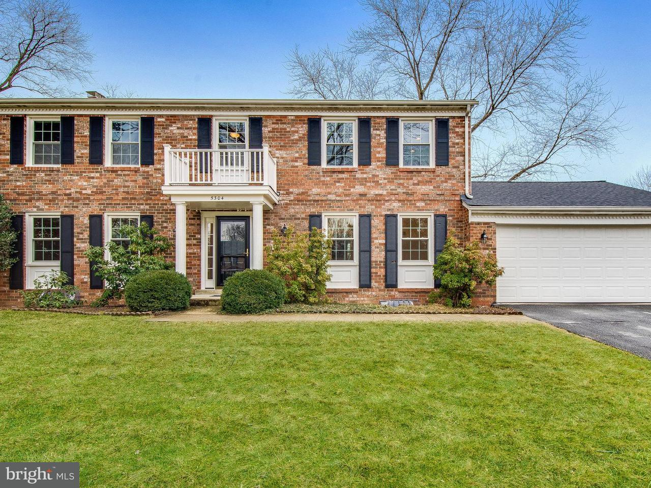 Single Family Home for Sale at 5304 Manor Lake Court 5304 Manor Lake Court Rockville, Maryland 20853 United States