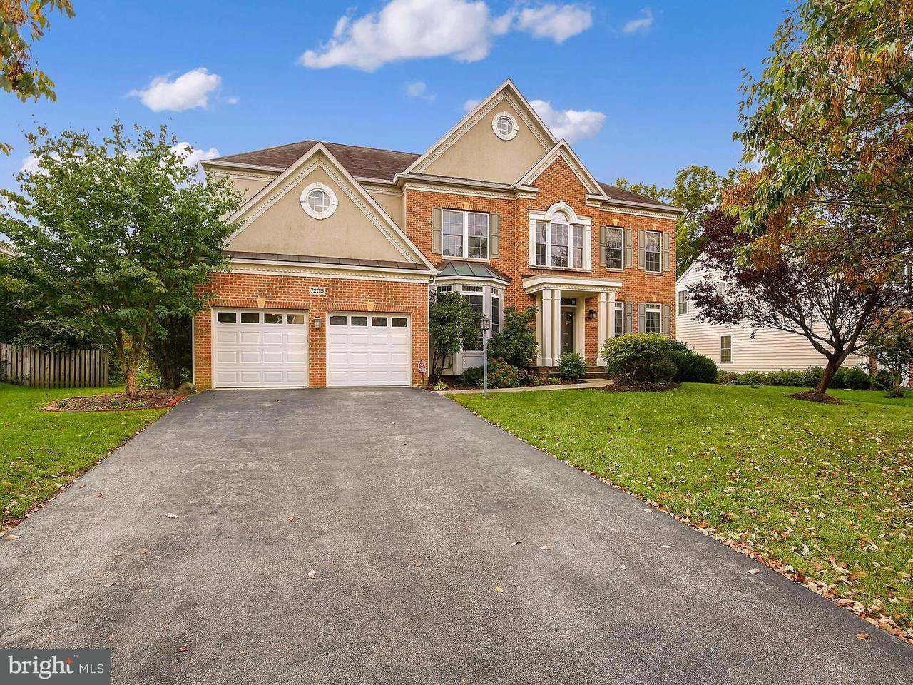 Single Family Home for Sale at 7205 Hatterby Court 7205 Hatterby Court Elkridge, Maryland 21075 United States