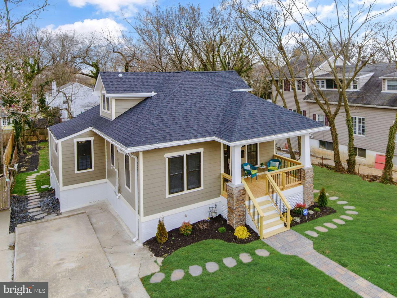 Maison unifamiliale pour l Vente à 7711 Carroll Avenue 7711 Carroll Avenue Takoma Park, Maryland 20912 États-Unis