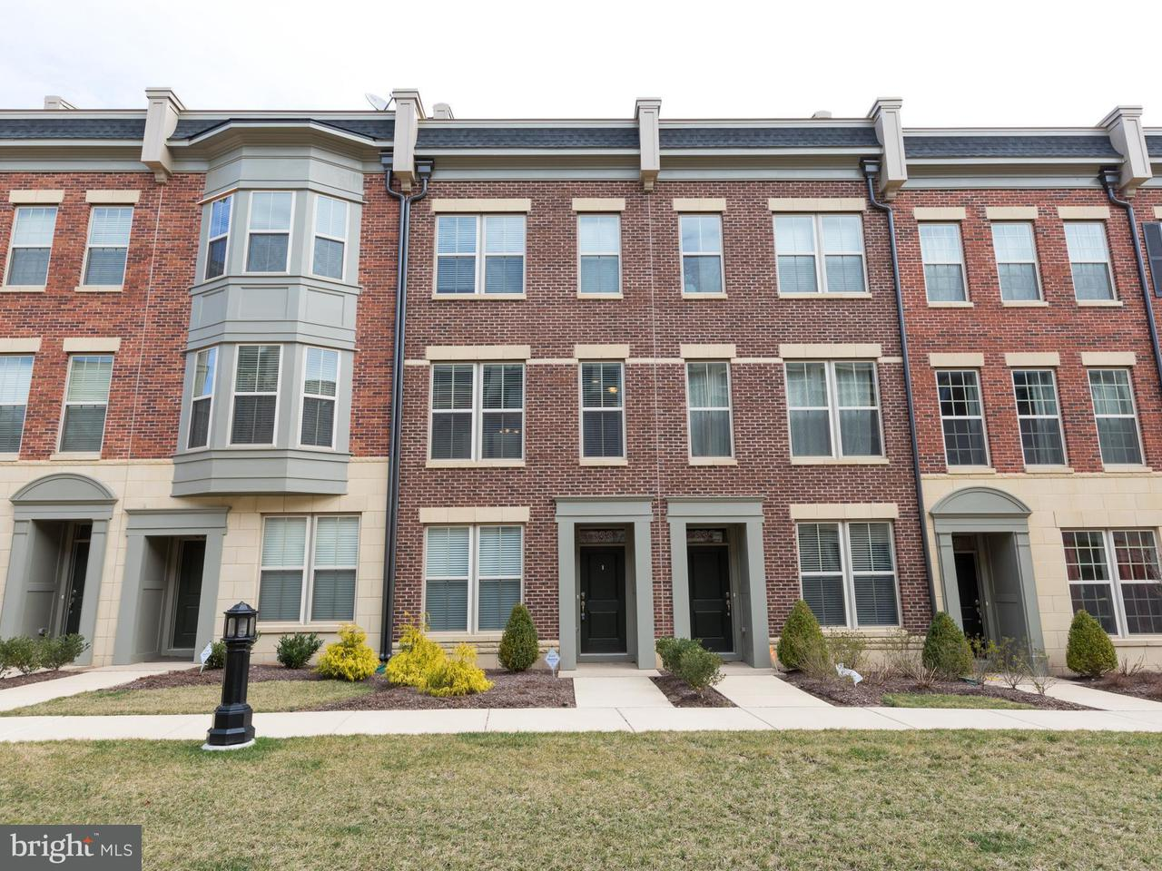 Townhouse for Sale at 833 Regents Sq #349 833 Regents Sq #349 Oxon Hill, Maryland 20745 United States