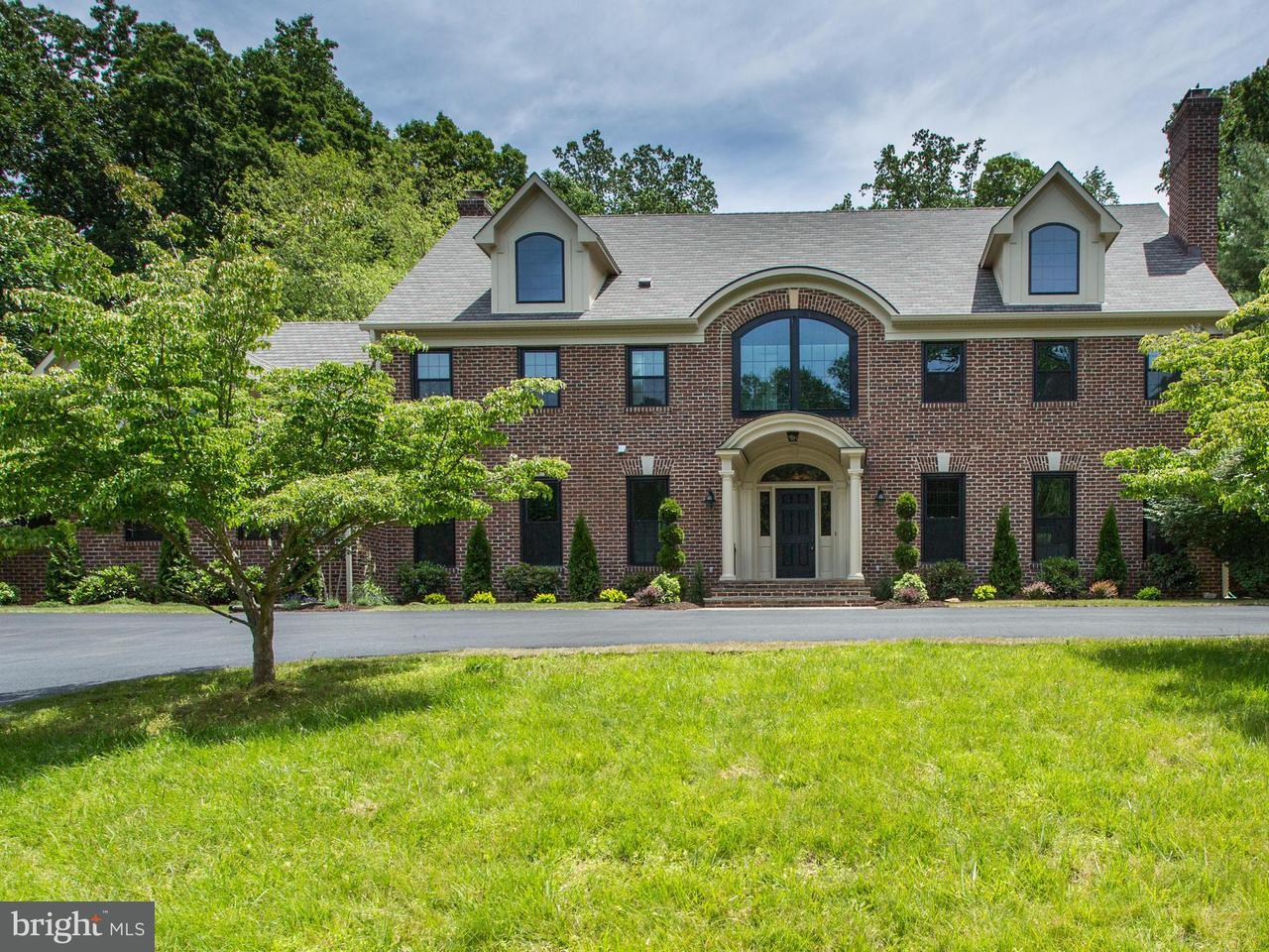 Single Family Home for Sale at 10905 Pleasant Hill Dr #10905 10905 Pleasant Hill Dr #10905 Potomac, Maryland 20854 United States