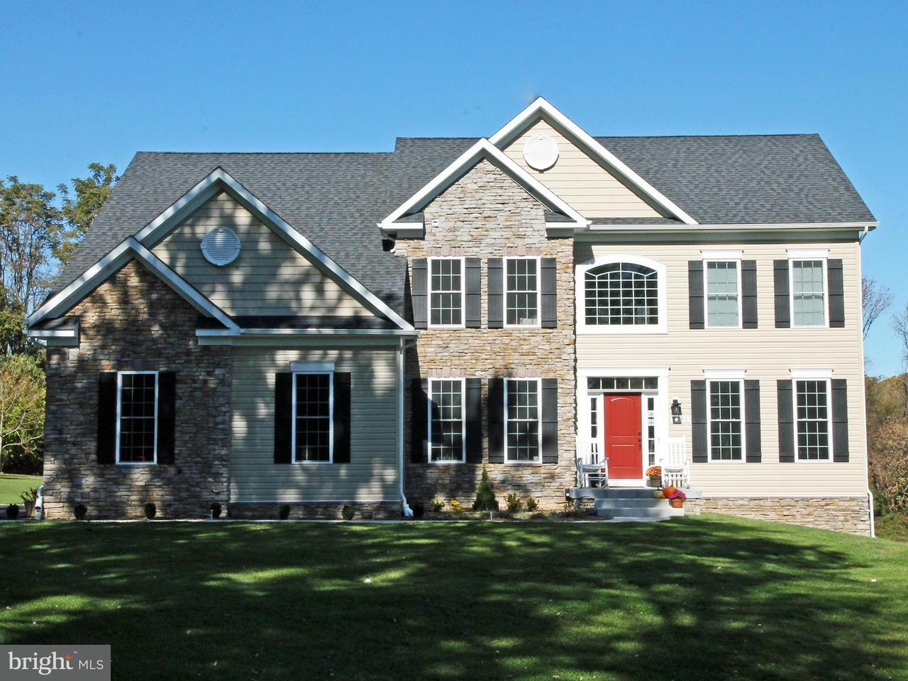 Einfamilienhaus für Verkauf beim 1237k Baldwin Mill Road 1237k Baldwin Mill Road Jarrettsville, Maryland 21084 Vereinigte Staaten