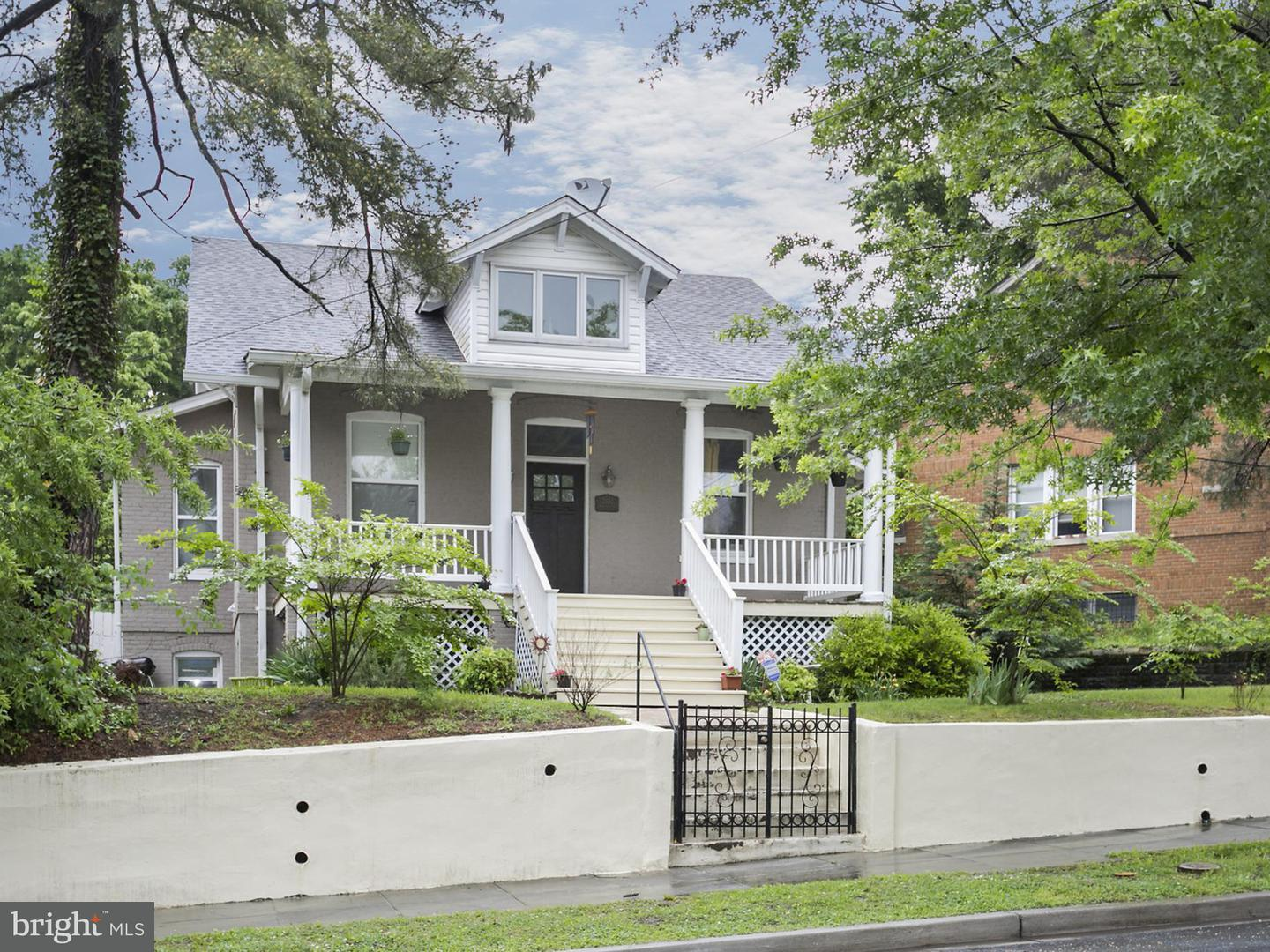 Single Family for Sale at 2332 Naylor Rd SE Washington, District Of Columbia 20020 United States