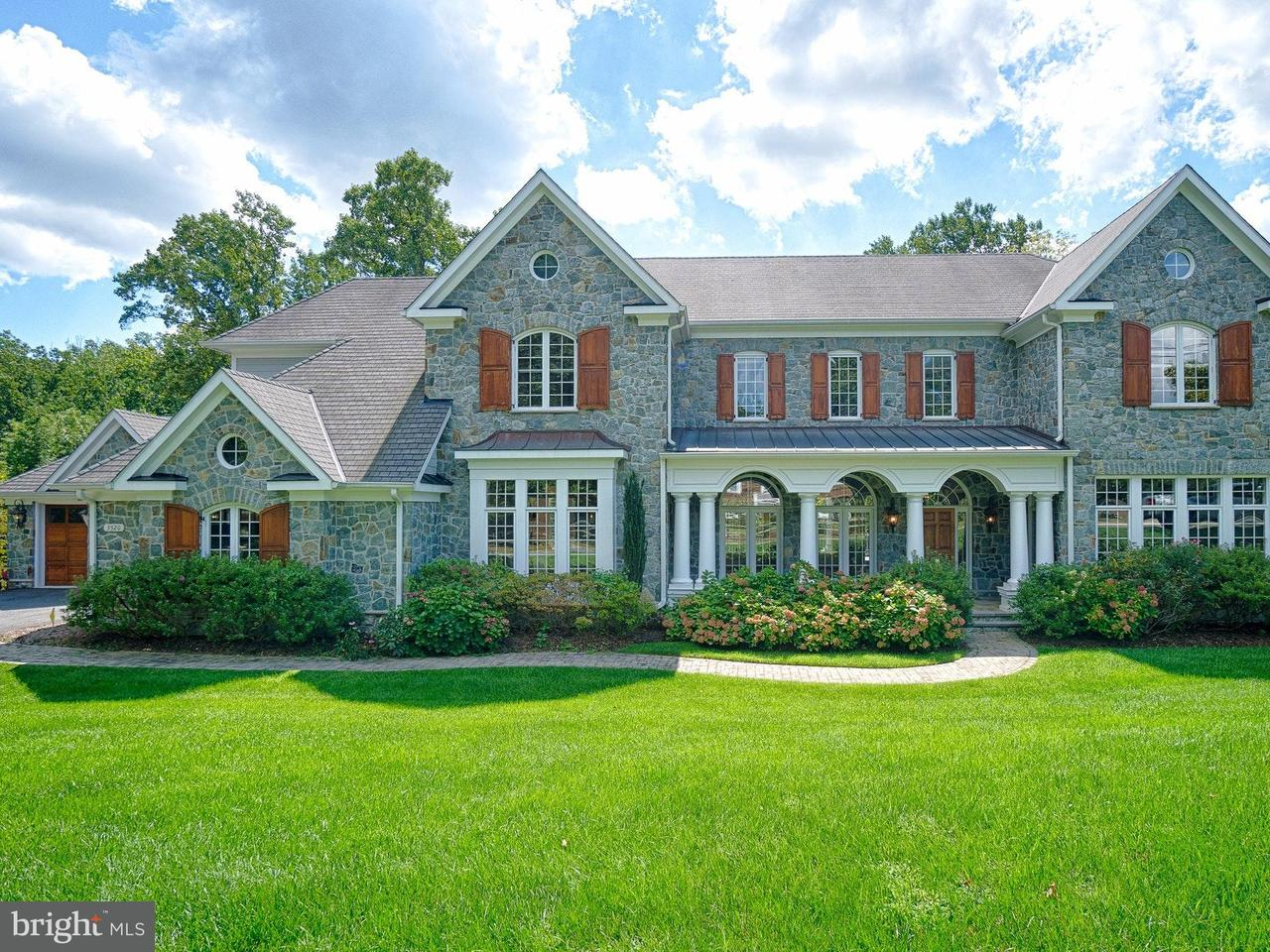 Single Family Home for Sale at 3520 Roberts Lane 3520 Roberts Lane Arlington, Virginia 22207 United States