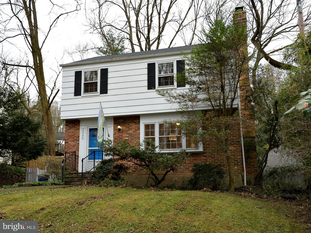 Single Family for Sale at 2320 Tucker Ln Baltimore, Maryland 21207 United States
