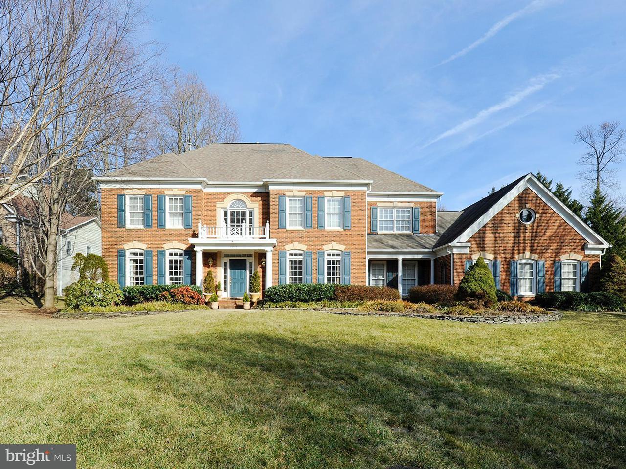 Частный односемейный дом для того Продажа на 12212 Kyler Lane 12212 Kyler Lane Herndon, Виргиния 20171 Соединенные Штаты