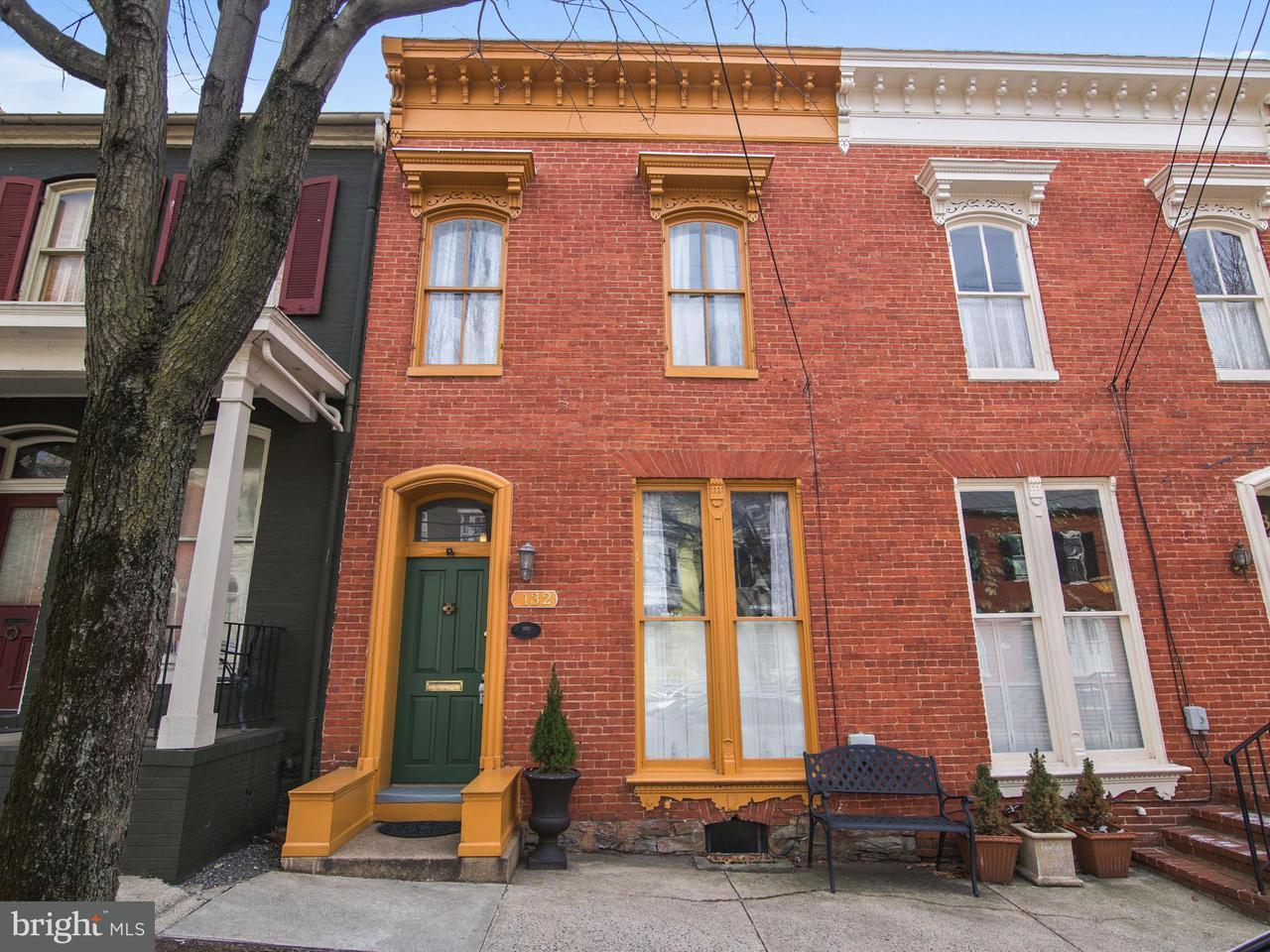 Stadthaus für Verkauf beim 132 Church St W 132 Church St W Frederick, Maryland 21701 Vereinigte Staaten