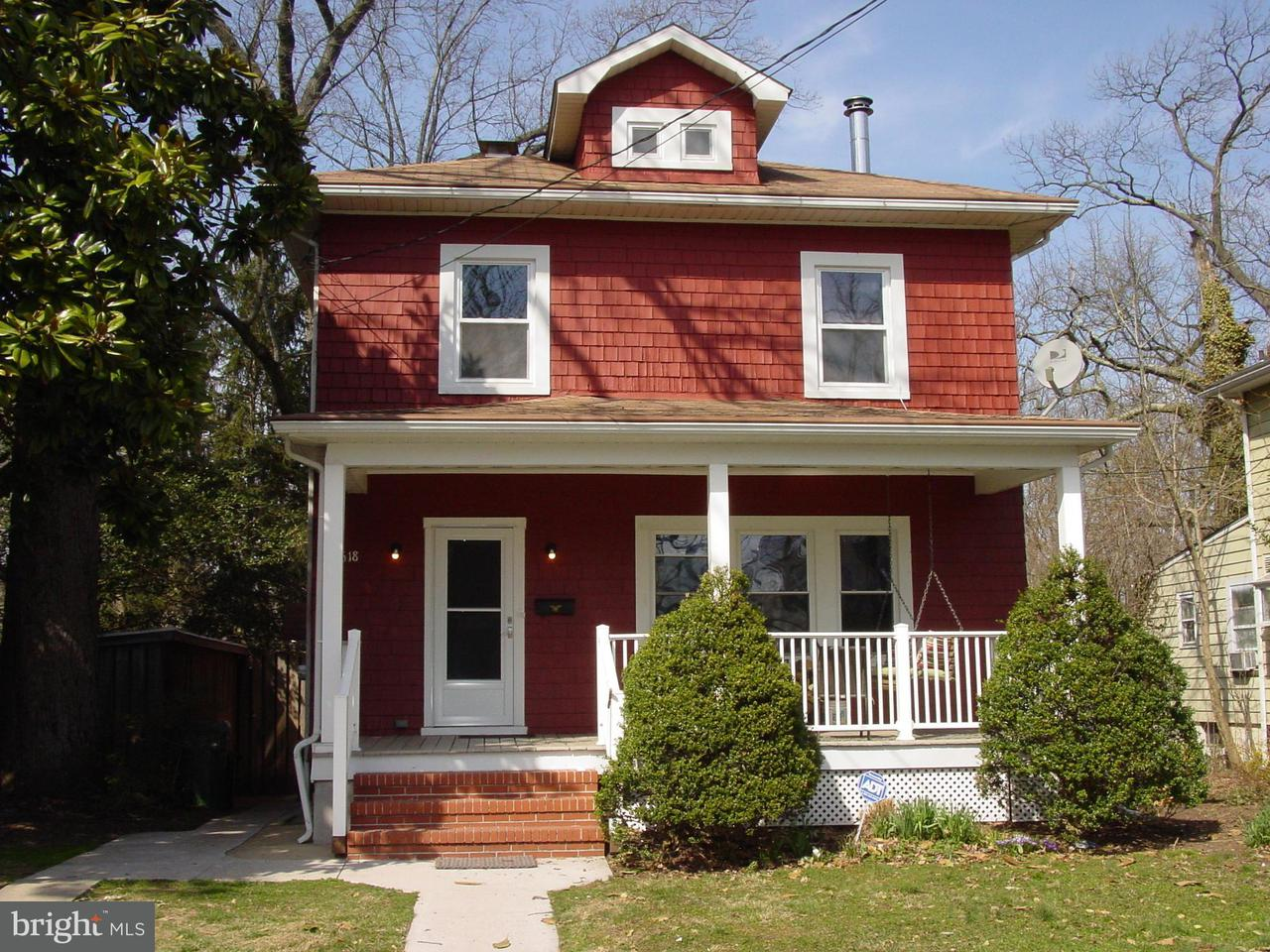 Single Family for Sale at 618 Saint Dunstans Rd Baltimore, Maryland 21212 United States