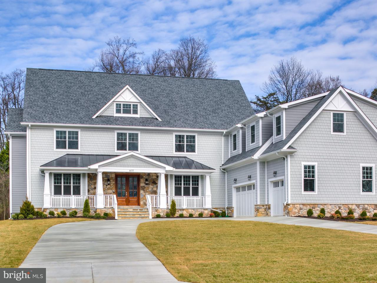 Maison unifamiliale pour l Vente à 6111 Roseland Drive 6111 Roseland Drive North Bethesda, Maryland 20852 États-Unis