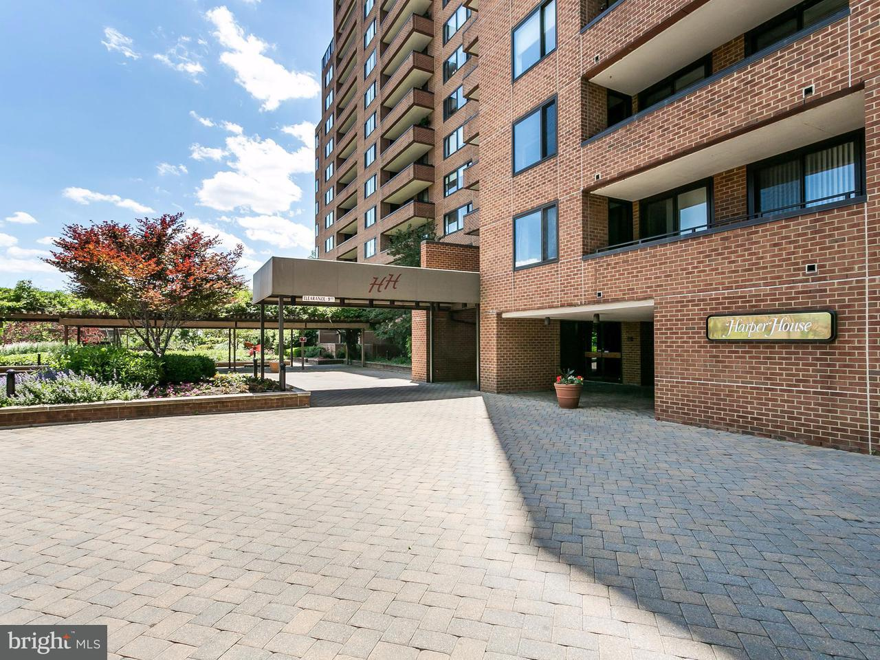 Condominium for Sale at 111 Hamlet Hill Rd #104 Baltimore, Maryland 21210 United States