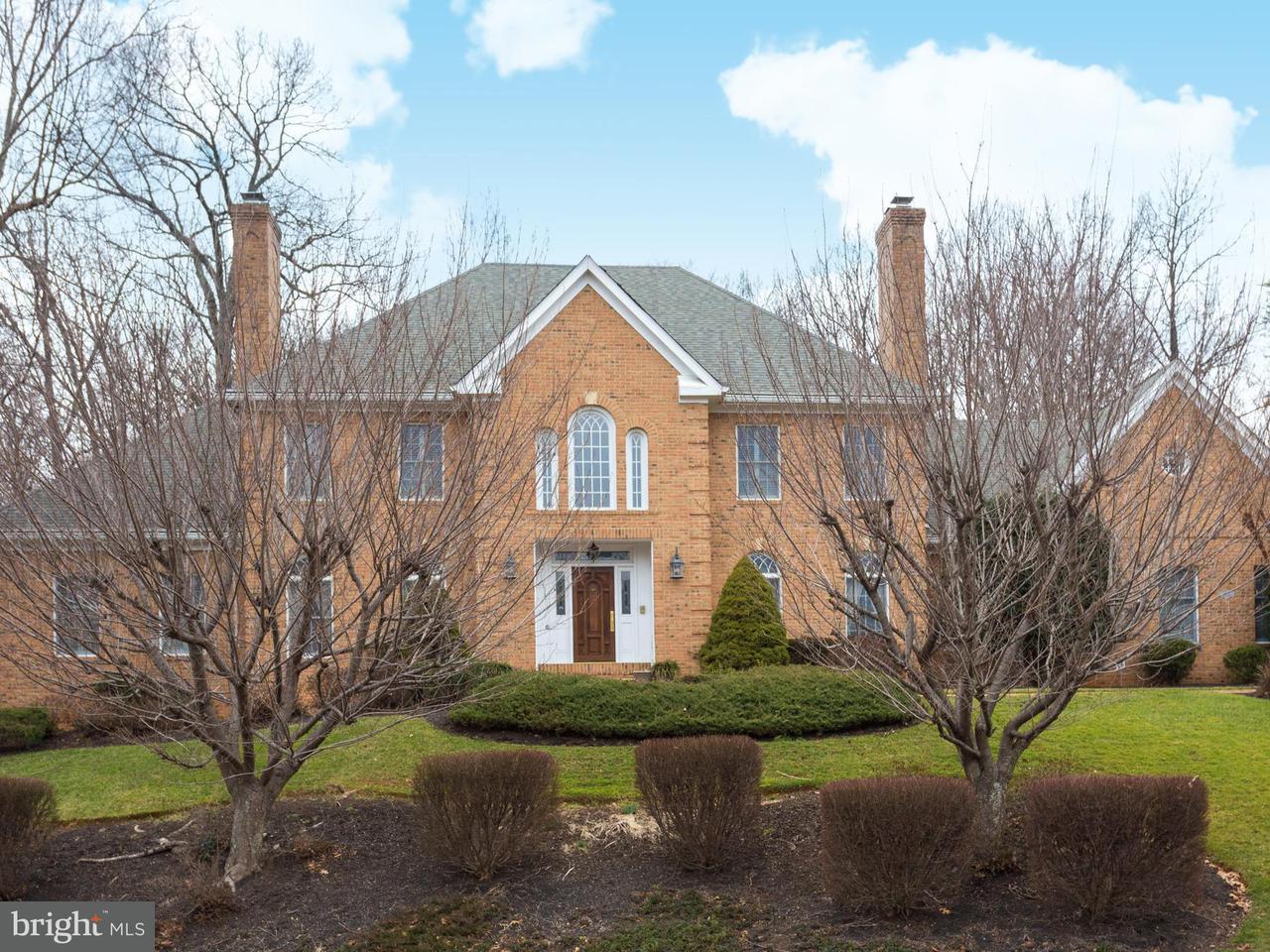 Single Family Home for Sale at 10604 Hannah Farm Road 10604 Hannah Farm Road Oakton, Virginia 22124 United States