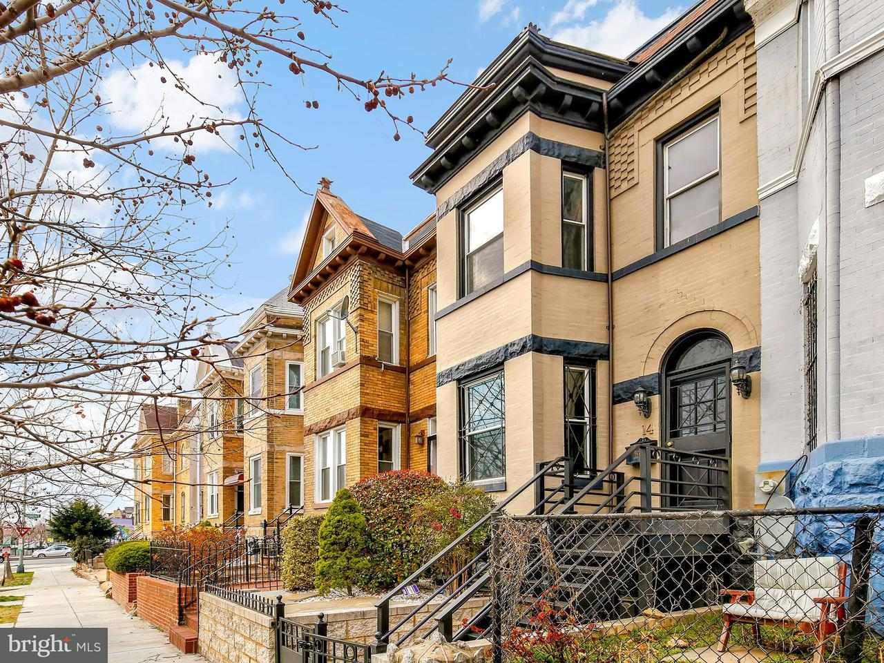 Single Family for Sale at 14 Q St NE Washington, District Of Columbia 20002 United States