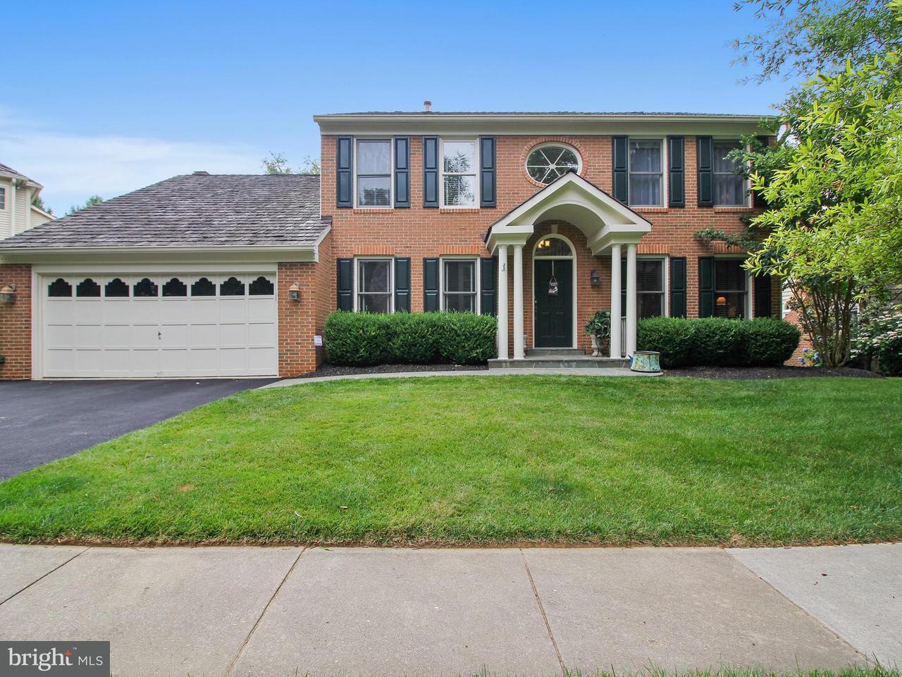 Einfamilienhaus für Verkauf beim 12013 Blackberry Ter 12013 Blackberry Ter North Potomac, Maryland 20878 Vereinigte Staaten