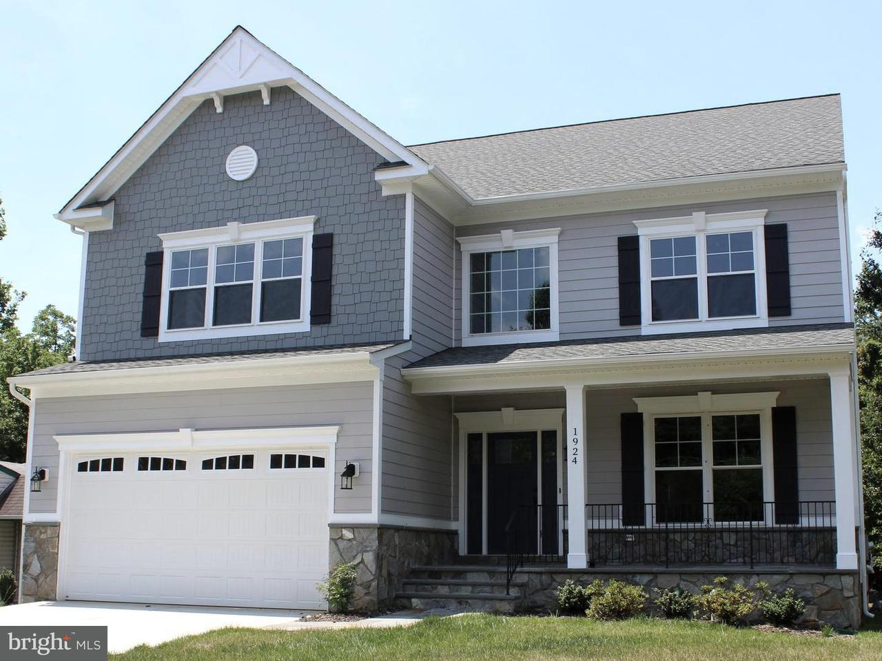 Single Family for Sale at 5721 Turner Rd Broad Run, Virginia 20137 United States