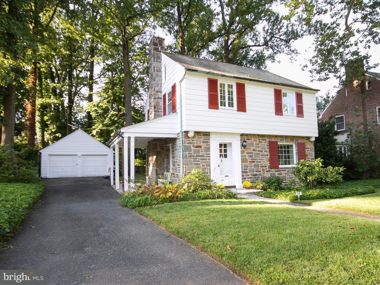 一戸建て のために 売買 アット 319 Dixie Drive 319 Dixie Drive Towson, メリーランド 21204 アメリカ合衆国