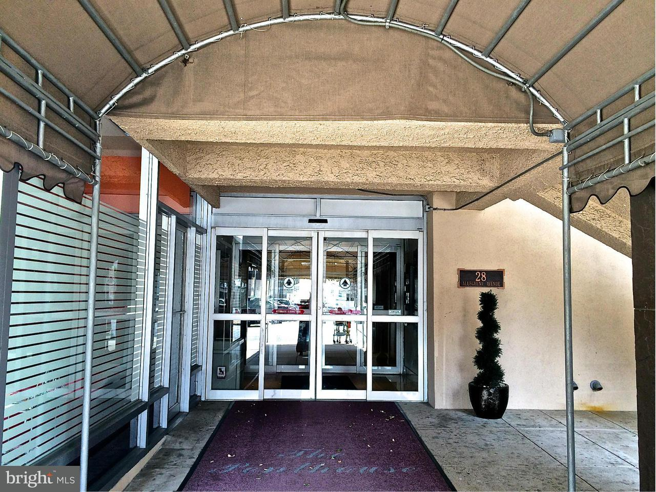 Additional photo for property listing at 28 Allegheny Ave #2700  Towson, Maryland 21204 United States