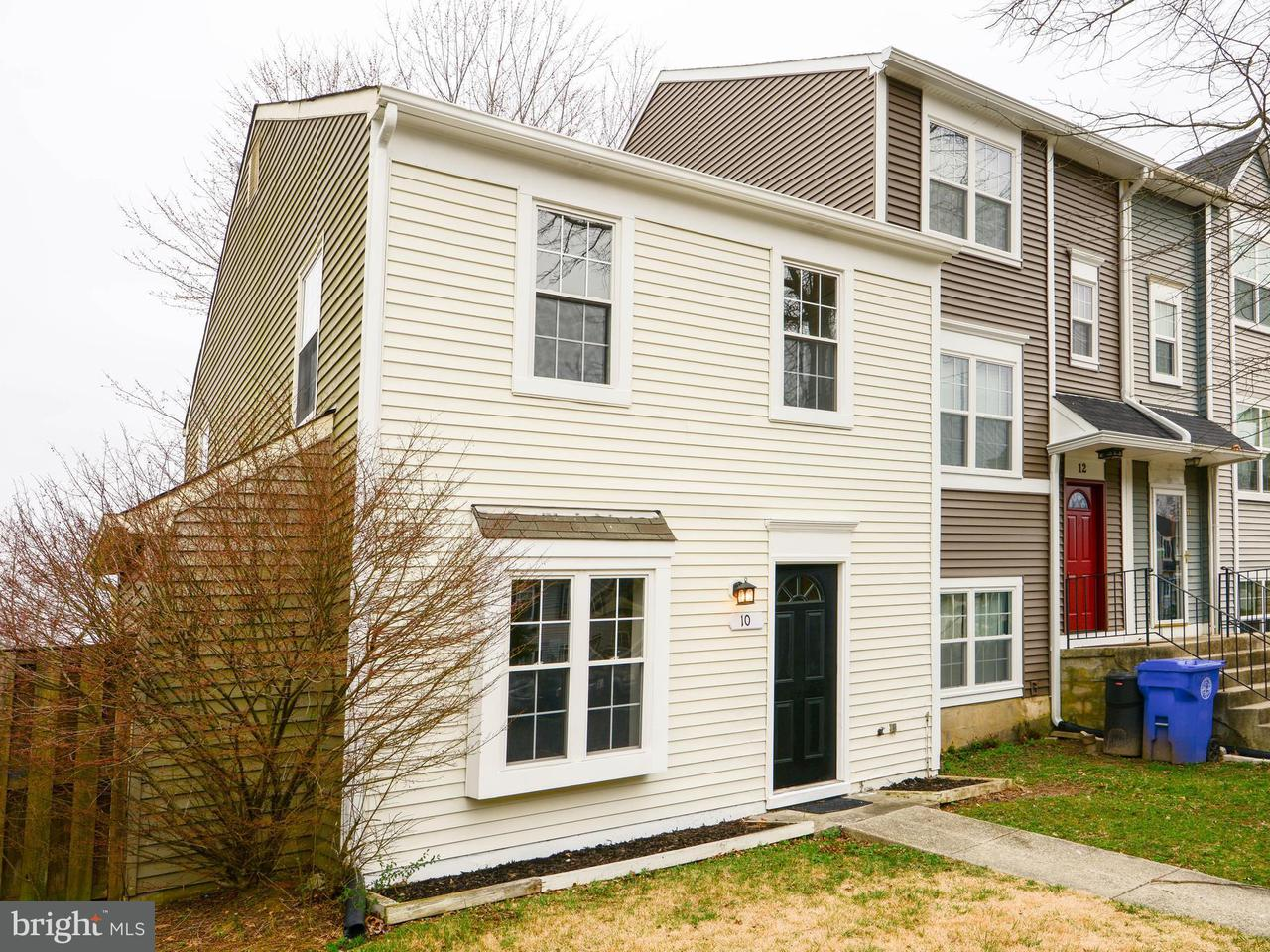 Other Residential for Rent at 10 Dove Tree Ct Indian Head, Maryland 20640 United States
