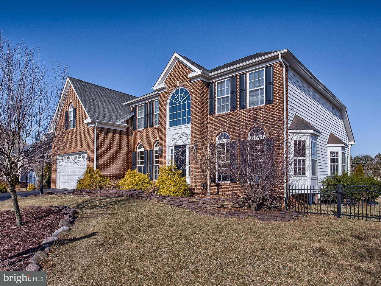 Single Family for Sale at 5500 Tracey Bruce Dr Adamstown, Maryland 21710 United States