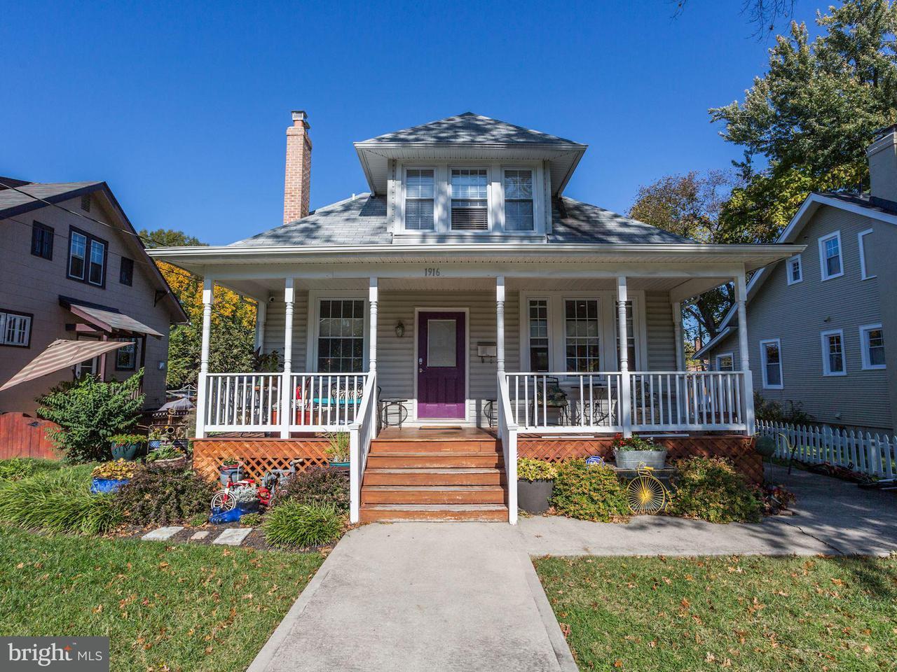 獨棟家庭住宅 為 出售 在 1916 Lawrence St Ne 1916 Lawrence St Ne Washington, 哥倫比亞特區 20018 美國