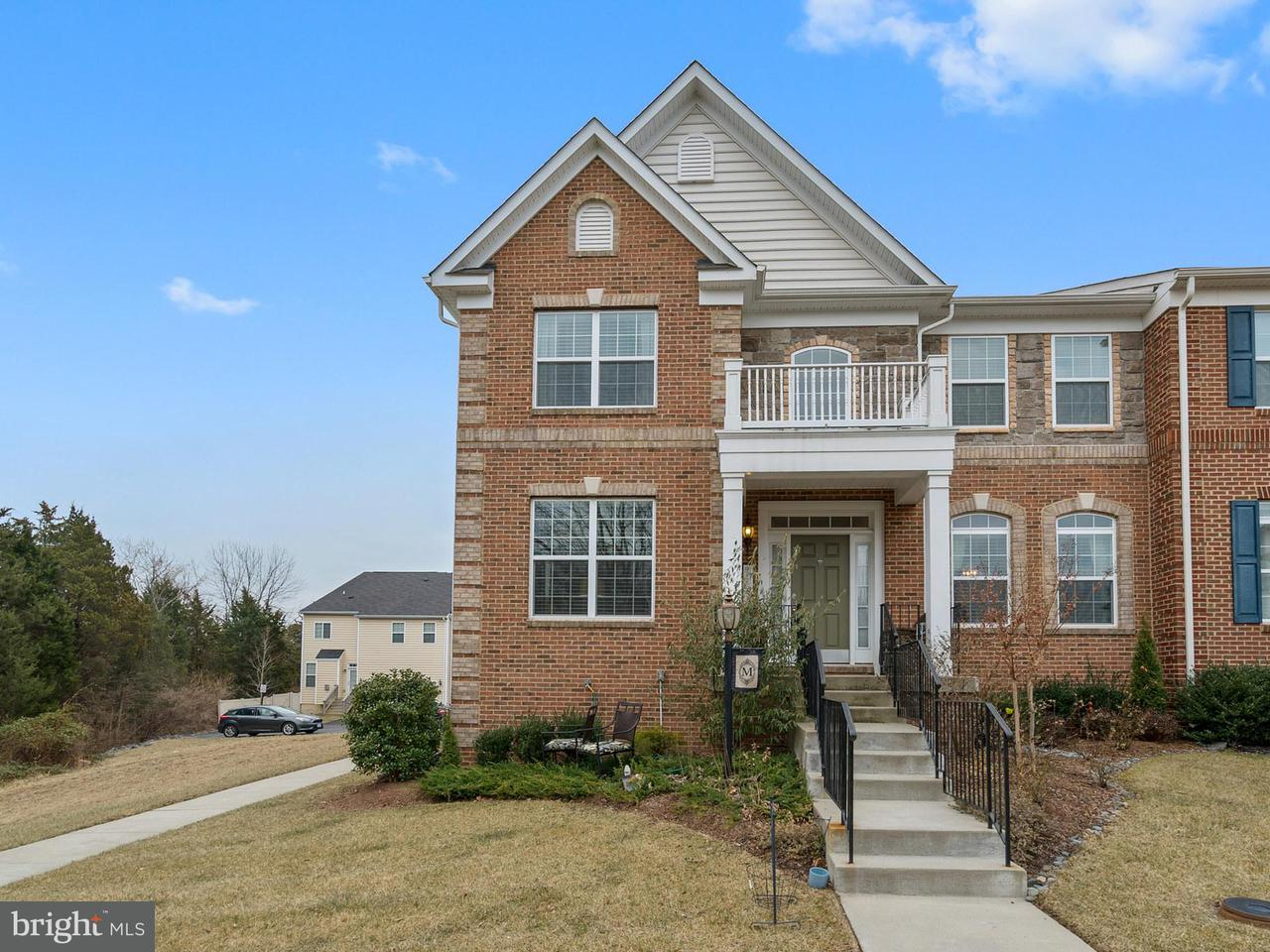 Townhouse for Sale at 41694 Rice Grass Ter 41694 Rice Grass Ter Aldie, Virginia 20105 United States