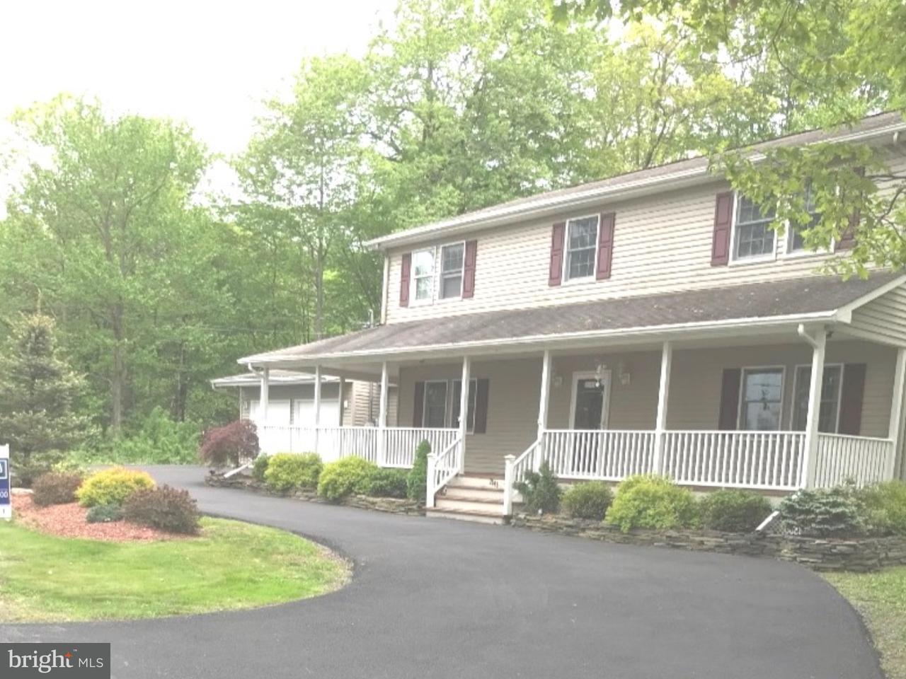 Single Family Home for Sale at 2141 SHORE LINE Drive Pocono Summit, Pennsylvania 18346 United States