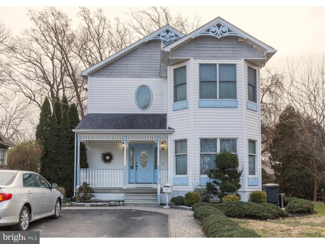 Maison unifamiliale pour l Vente à 1914 PERSHING Avenue Morton, Pennsylvanie 19070 États-Unis
