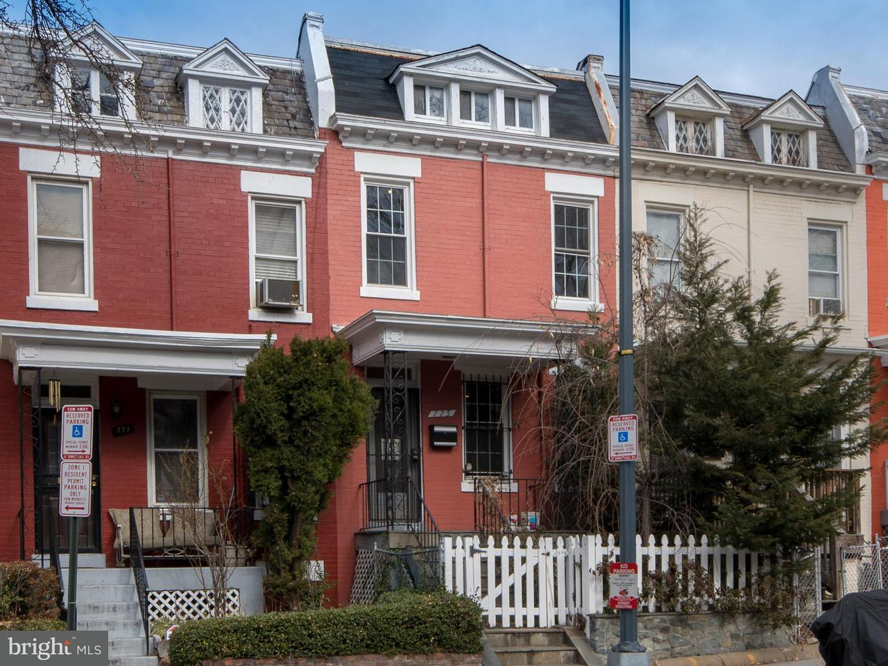 Other Residential for Rent at 775 Harvard St NW Washington, District Of Columbia 20001 United States