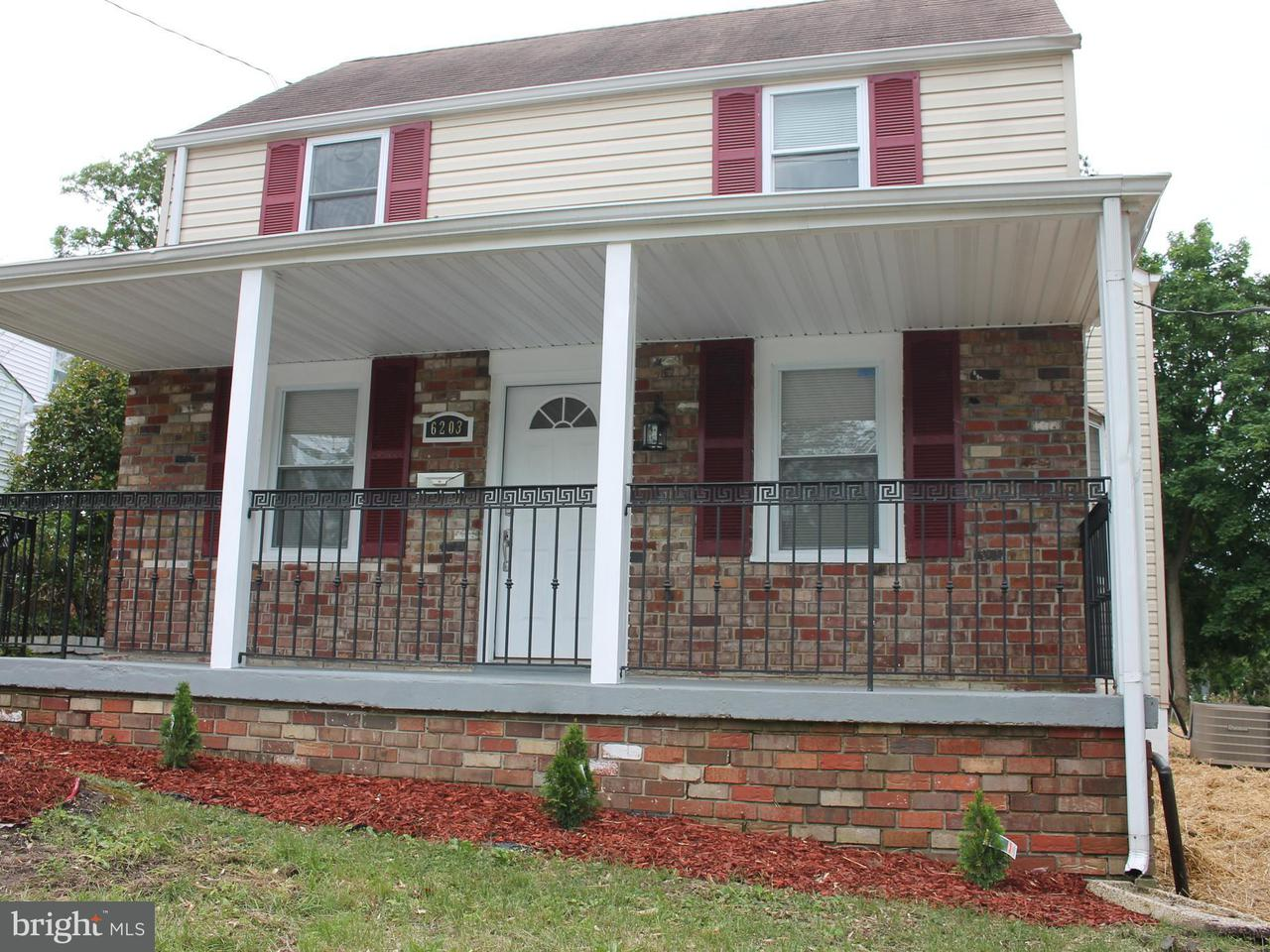 Single Family for Sale at 6203 Landover Rd Cheverly, Maryland 20785 United States