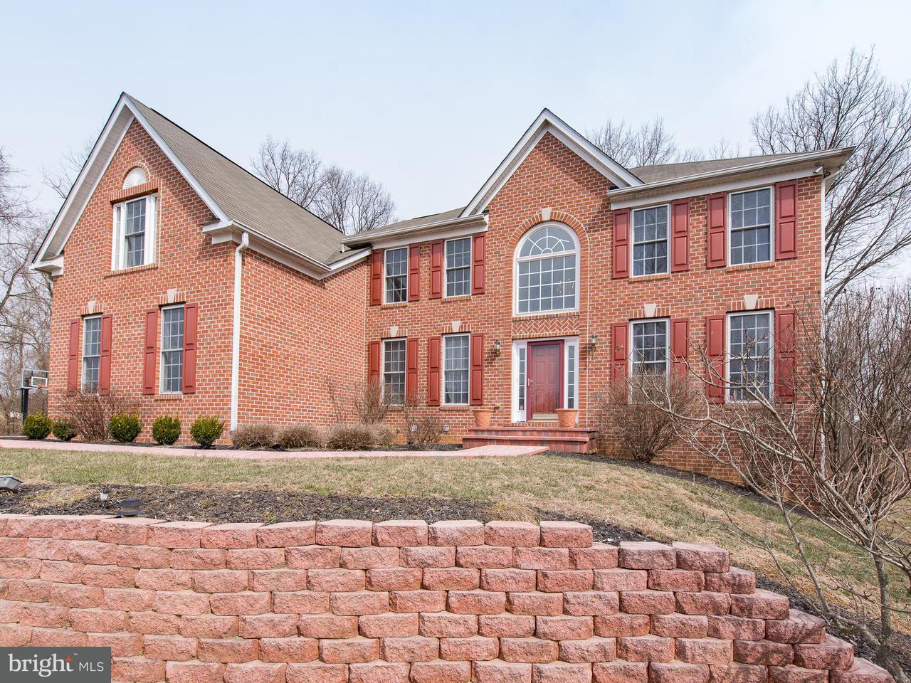 一戸建て のために 売買 アット 9319 Migan Road 9319 Migan Road Randallstown, メリーランド 21133 アメリカ合衆国