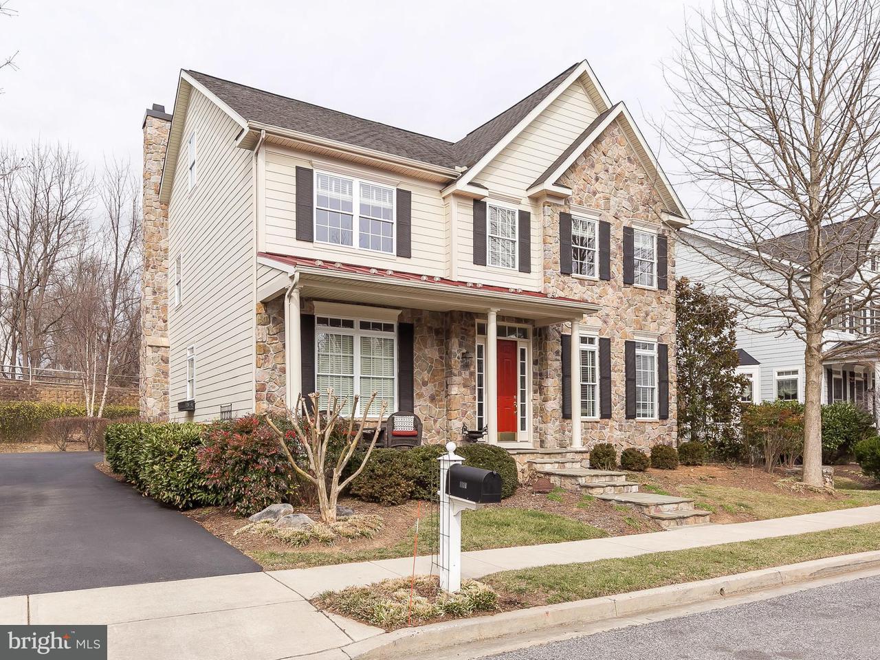 Einfamilienhaus für Verkauf beim 1108 Washingtonville Drive 1108 Washingtonville Drive Baltimore, Maryland 21210 Vereinigte Staaten