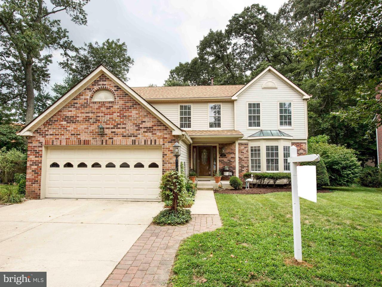 獨棟家庭住宅 為 出售 在 1684 Patrice Circle 1684 Patrice Circle Crofton, 馬里蘭州 21114 美國
